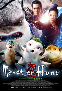 monster hunt - one sheet